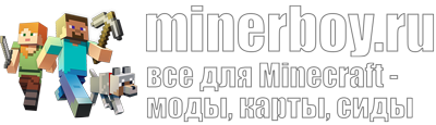 Все для Minecraft и Minecraft Pocket Edition
